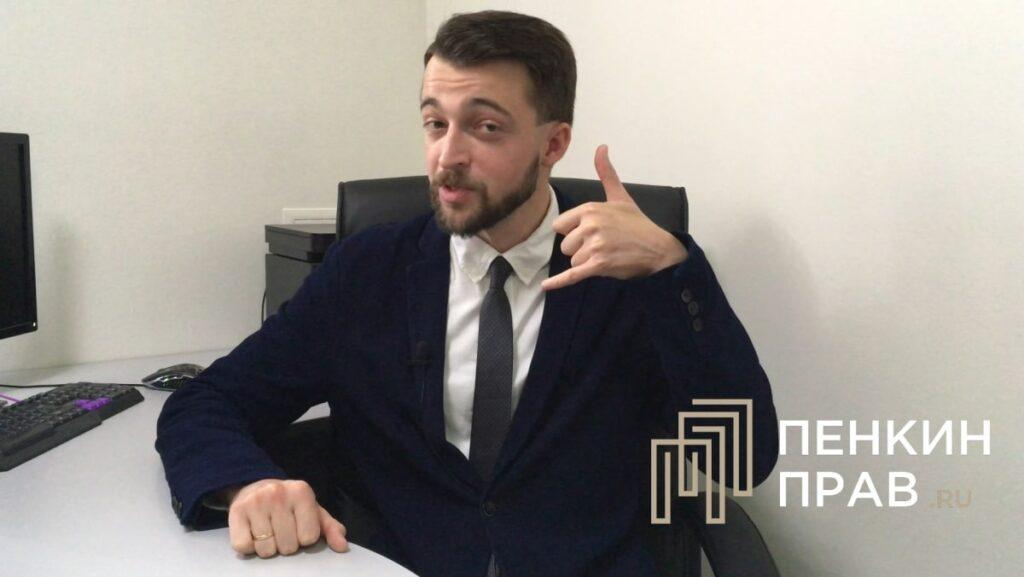 Команда профессиональных юристов